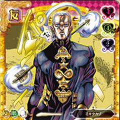 Mysterious Mikitaka