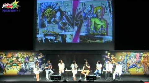 JoJo's Bizarre Adventure All Star Battle - Full pre-release live event - Part 5 - Trailer 7