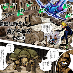 Cover B, <i>Part 5</i> Chapter 574