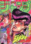 Weekly Jump June 1 1992