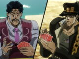 D'Arby the Gambler (story arc)