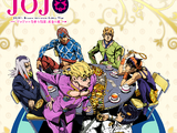 List of JoJo's Bizarre Adventure episodes/Episode 151 to Current