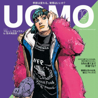 Bruno on the cover of Issue #10, 2018 of Uomo