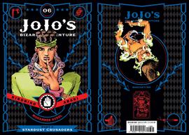 Jojonium Viz Volume 13 Cover