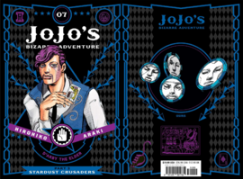 Jojonium Viz Volume 14 Cover