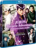 Diamond is Unbreakable (Spanish Blu-ray)