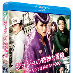 Blu-ray home release