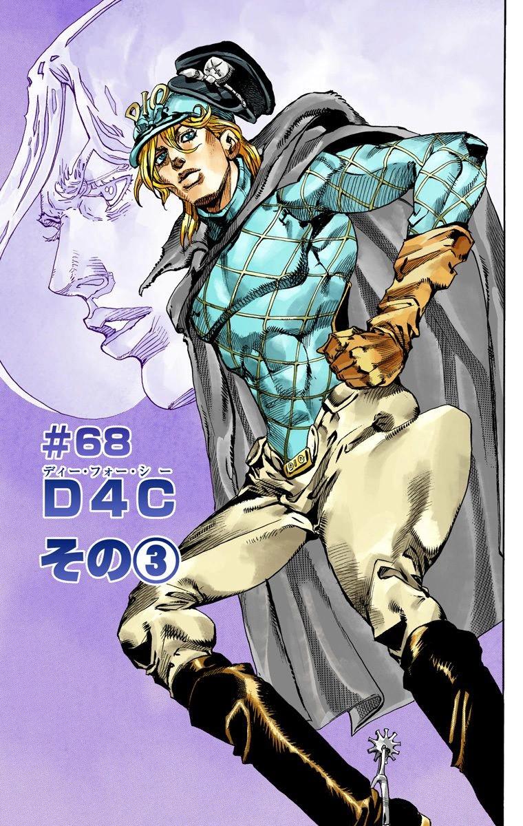 SBR Chapter 68