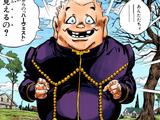 Shigekiyo Yangu