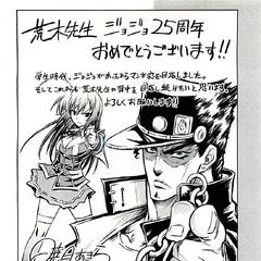 Akira Akatsuki (Medaka Box)