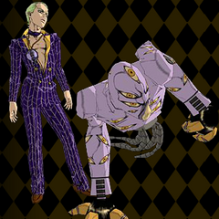 Prosciutto and The Grateful's model, <i>Vento Aureo</i>