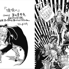 Madarame Baku (Left) by Araki<br />Jotaro (Right) by Toshio Sako