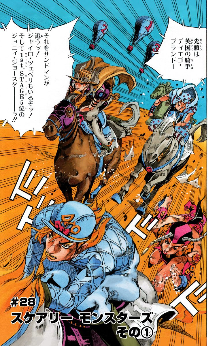 SBR Chapter 28 Cover A