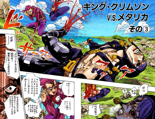 File:Chapter 546 Cover B.jpg
