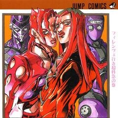 Volume Cover, <a href=