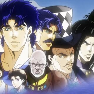 The Joestar Group of <i><a href=