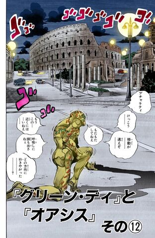 File:Chapter 565 Cover B.jpg