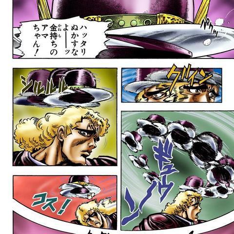 Speedwagon's special attack