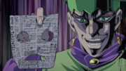 Rohan takes more pages