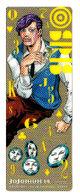 JJN 14 Bookmark