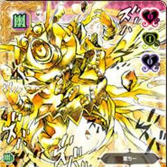 Shigechi's Soul