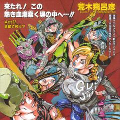 Magazine Cover <a href=