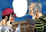 Masaji Manga