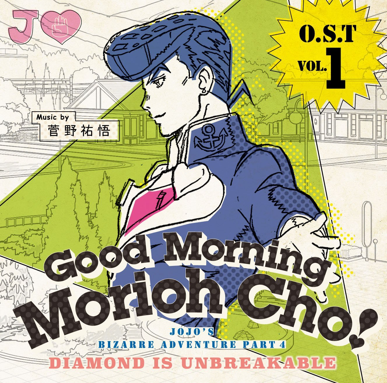 Diamond Is Unbreakable ~Good Morning Morioh Cho~