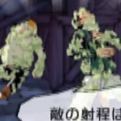 The two drunkards in the <a href=