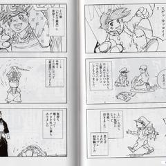 Harris no Kaze (Tetsuya Chiba 55th Anniversary Mook)