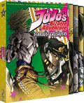 Stardust Crusaders Part 2 (Spanish DVD)