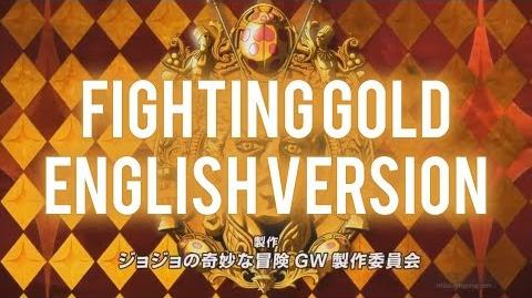 JoJo Vento Aureo Golden Wind - Fighting Gold English Ver.