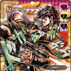 Joseph's Machine Gun