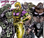 PB Agents of Dio