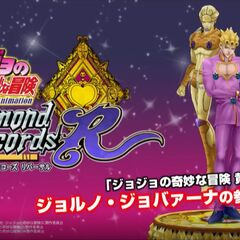 Giorno Giovanna's announcement for Diamond Records Reversal