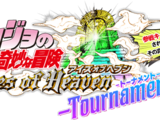 JoJo's Bizarre Adventure: Eyes of Heaven Tournament