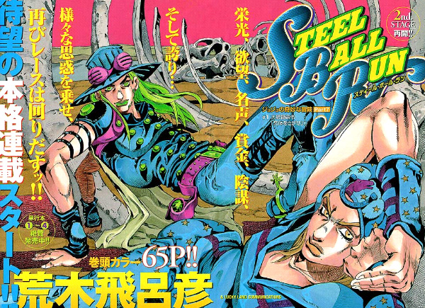 SBR Chapter 25 Magazine Cover B