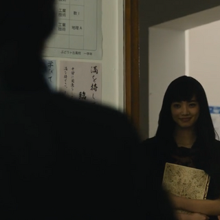 Yukako Walking To Koichi In Class