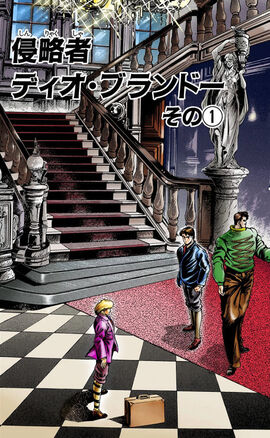 Chapter 2 Cover B