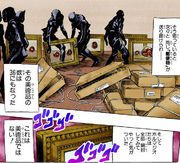 Squadra Esecuzioni recieve Sorbet corpse