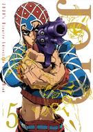 GWVolume 5 (AnimeBlu-ray)