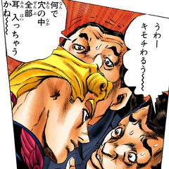 Giorno's first appearance, stuffing his ear into his head