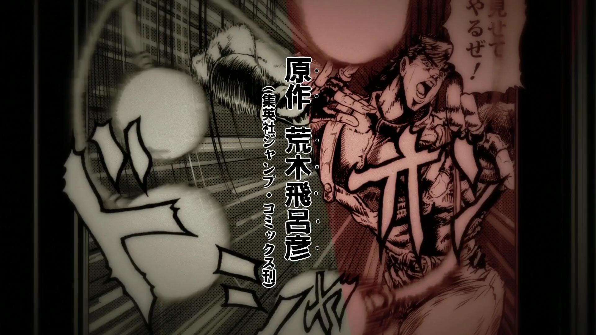 JosephCrackerVolley AnimePartIOP1