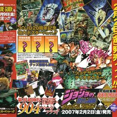 Promotional images from the movie.