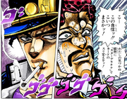 Jotaro D'arby pokerfaces