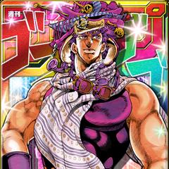 Weekly Shōnen Jump: Ore Collection! | JoJo's Bizarre