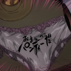 Discovering that her panties have been vandalized.