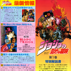VHS Booklet (Volume 1)