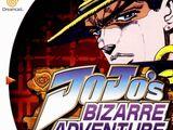 List of JoJo's Bizarre Adventure video games
