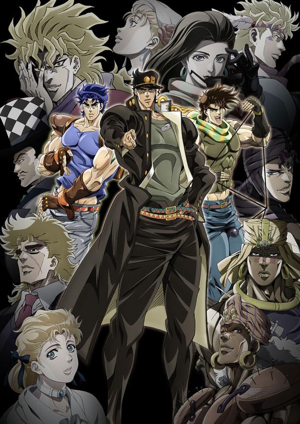 JoJo Anime Parts 1 3